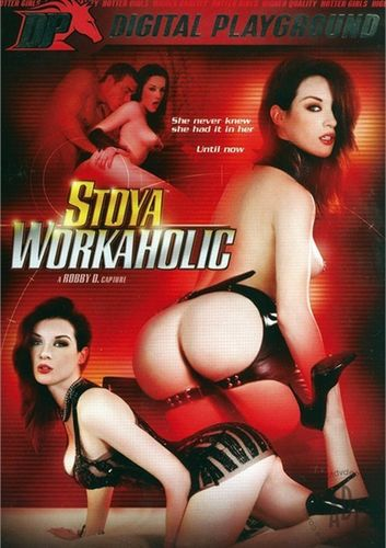 Stoya Workaholic DVD